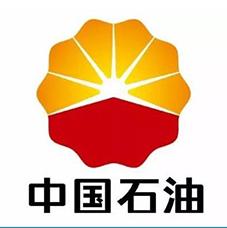 天津大港油田滨港集团广盛石油化工有限公司