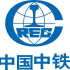 中铁工程装备集团(天津)有限公司