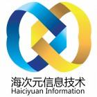 天津海次元信息技术有限公司