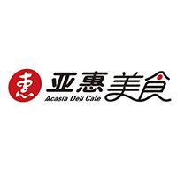 天津亚惠快餐有限公司