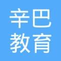 天津辛巴教育咨询有限责任公司