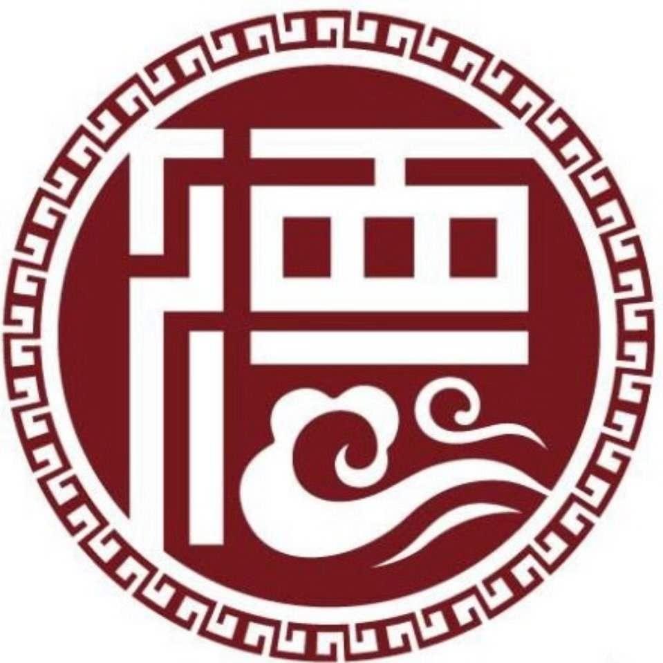 天津广积德中医门诊有限公司