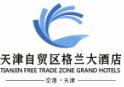 天津自贸区格兰大酒店有限公司