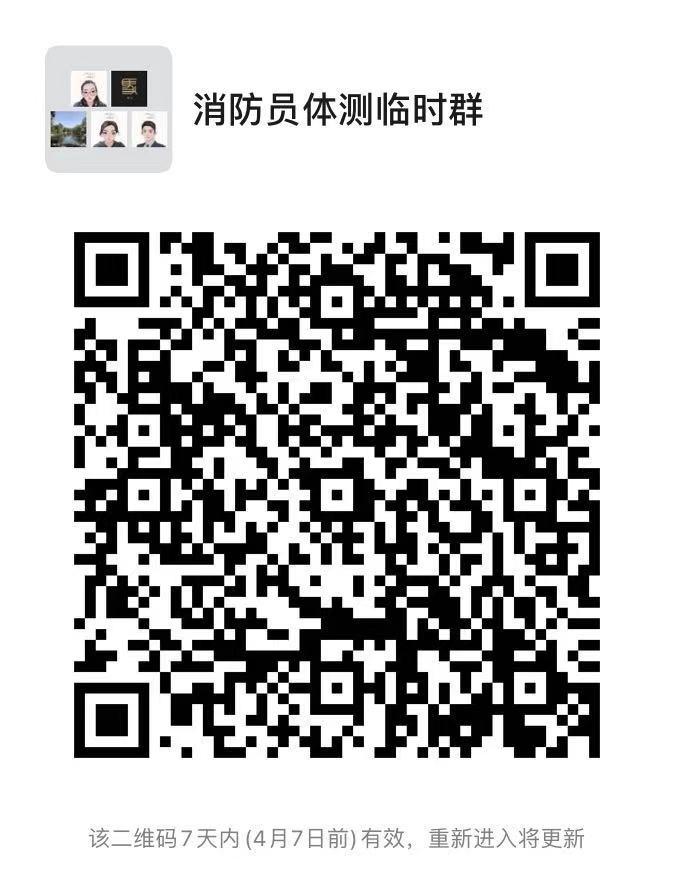 微信图片_20210331180512.jpg